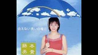 Let's Do Daihakken! by Miki Fujimoto on the single Aenai Nagai Nich...
