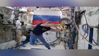Rus kozmonottan Dünya Kupası