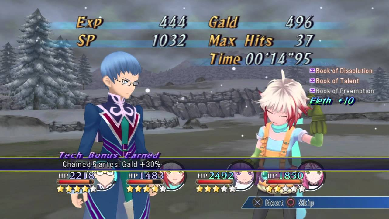 Tales Of Graces F Eng Victory Quote Flattery Will Get You Nowhere
