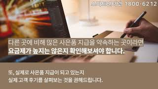 광진구인터넷 개통 사은품지원 기가인터넷 케이블 티비 가…