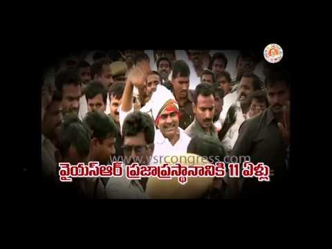 YSR Rajuvayya(song)