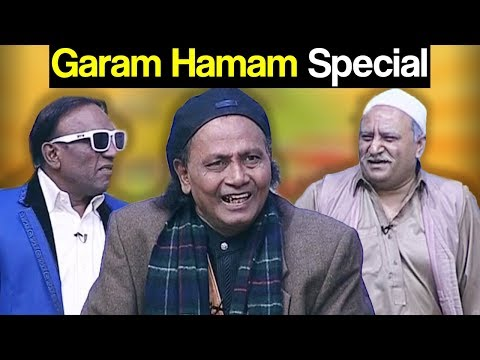 Khabardar Aftab Iqbal 29 October 2017 - Garam Hamam Special - Express News thumbnail
