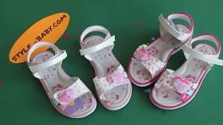 Детские босоножки сандалии для девочек летние модные модели ТомМ с сердечком
