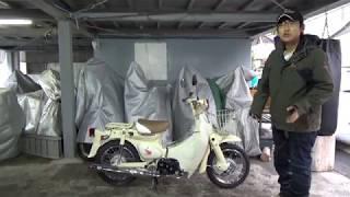HONDAリトルカブFI車4速セル付き:リッター100㎞の最強のエコバイク