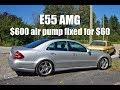 Mercedes Secondary Air Pump Fixed I E55 AMG (4K)