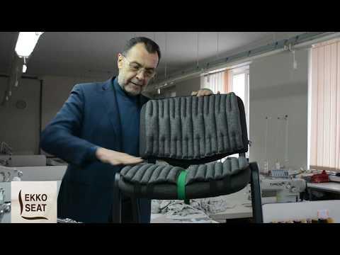 Ортопедические подушки на рабочий стул швеи.