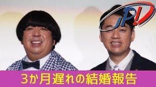 お笑いトリオ・東京03の豊本明長と入籍、そして妊娠を9月25日のブログで...
