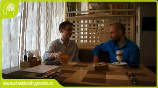 Гипноз: отзыв о лечении панических атак. Video