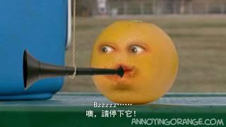 柳丁擱來亂:柳丁杯(Annoying Orange :The Orange Cup)(中文字幕)