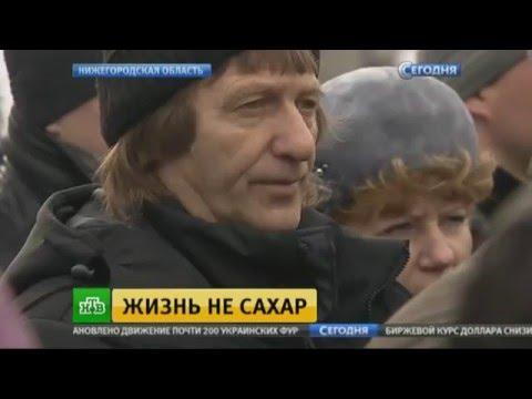 Жители СЕРГАЧА попросили Путина спасти сахарный завод