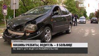 Машины разбиты, водитель в больнице