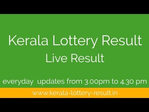 Kerala Lottery Result 24 06 2018 | Pournami RN-344 Result