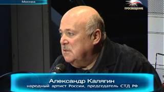 Смотреть видео В Москве началась «ARTмиграция» / телеканал ПРОСВЕЩЕНИЕ онлайн
