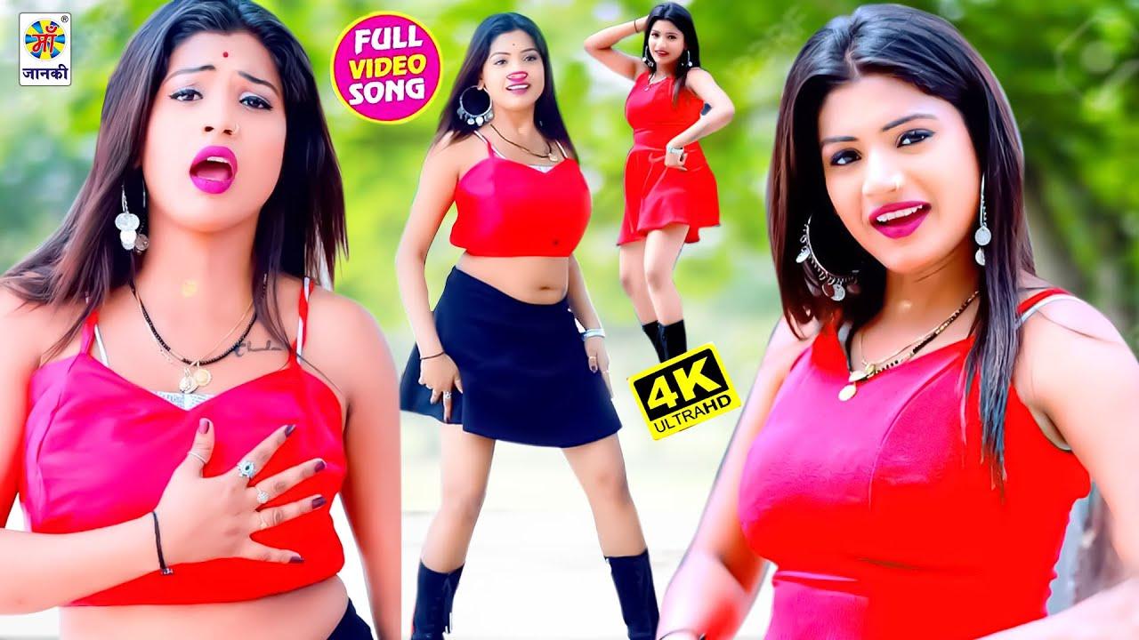 #Shilpi Raj #Ft Rani Video 2021 - Nadi Biche Bhojpuri Song 2021