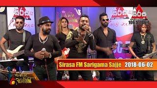 Sirasa FM Sarigama Sajje With Seeduwa Brave Live Show
