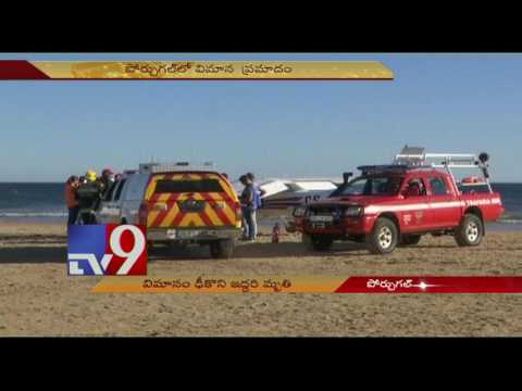 Small plane crash lands on packed Portuguese beach, killing 2 sunbathers - TV9