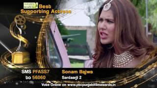 Best Supporting Actress | Nominations | PTC Punjabi Film Awards 2017 | PTC Punjabi
