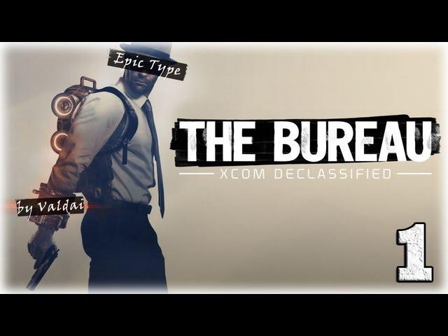 Смотреть прохождение игры The Bureau: XCOM Declassified. Серия 1 - Вторжение.