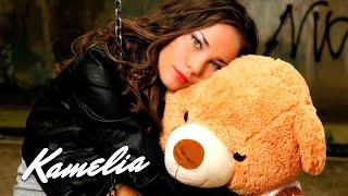 Kamelia - Dreamin'