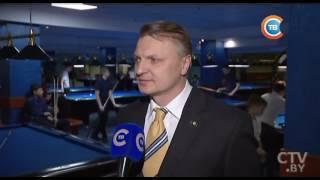 видео Бильярд в Минске