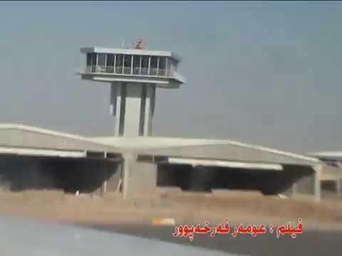 Erbil - Hewler - Airport