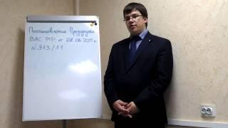 Судебное оспаривание кадастровой стоимости(, 2012-11-09T05:50:23.000Z)