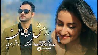 Ramesh Raihan - Dokhtar Humsaya OFFICIAL VIDEO HD