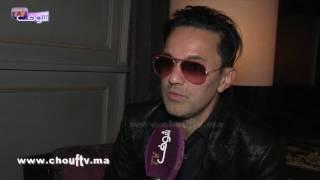 المنتج العالمي المغربي Redone  يكشف لشوف تيفي سر تعامله مع الفنان الجزائري فوضيل في ألبومه الجديد