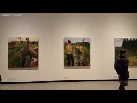 Foundation Louis Vuitton  | Centre Pompidou