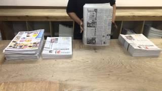 チラシ入れ作業②(紙入れ)|新聞販売店の仕事 thumbnail