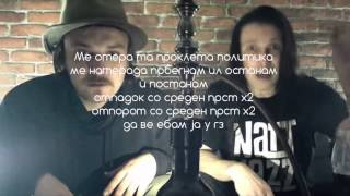 SLATKARISTIKA ft  Balkanistan   Of Mori Majko  ( Lyrics )