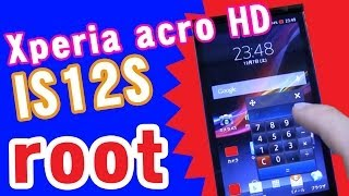 Xperia acro HD IS12Sのrootを取得してXperia Zのようにしてみた!