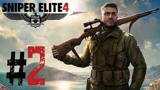 Sniper Elite 4. Прохождение от Арти #2