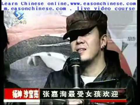 2317 Yang Kun look so funny
