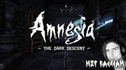 Let's Play Amnesia: The Dark Descent