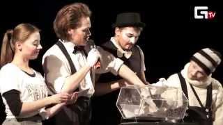 GEOMETRIA TV | СЫКТЫВКАР - «Truffaldino il servitore» в театре драмы им. В. Савина