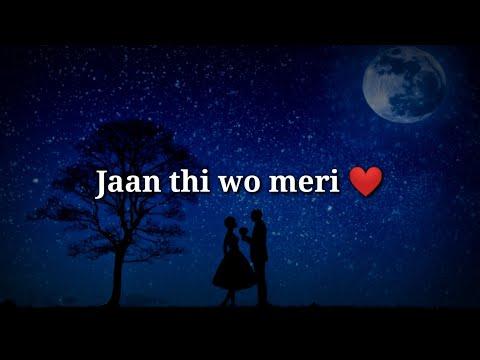 Jaan Thi Wo Meri ❤ Sad Heart Touching Shayari ❤ Very Sad Hindi Shayari