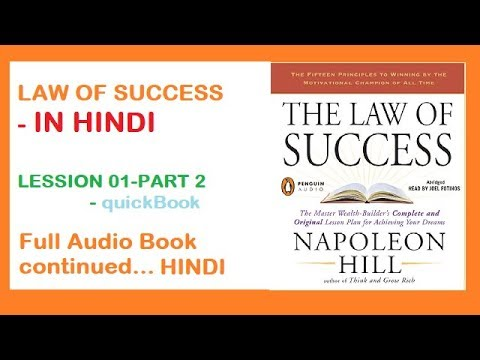 LAW OF SUCCESS || CHAPTER-1(PART-2)- || BOOK SUMMARY IN