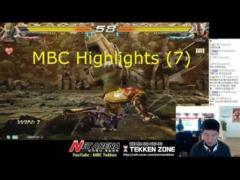 [Tekken 7 FR]MBC Highlights (7) 엠아재의 하이라이트 모음 (7)