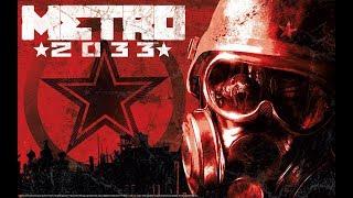 Metro 2033 Redux. Прохождение #4. Дойдем до финала.