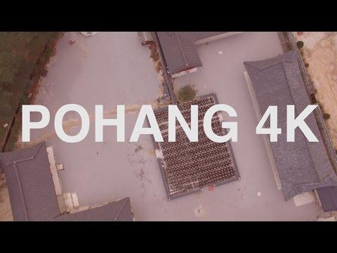 Naeyeon Mountain, Pohang Korea 4K Aerial film