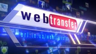 WebTransfer Голливудские заставки Ютуб - Hollywood screensavers youtube(Регистрируйся на Webtransfer - https://goo.gl/6lGkTY Скачай таблицу здесь - https://goo.gl/pyhyrl Точный подсчет всей математики..., 2014-12-09T02:35:31.000Z)