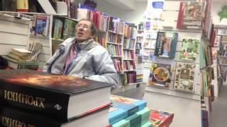 Кухомский чудотворец читает защитные заговоры на все случаи жизни.