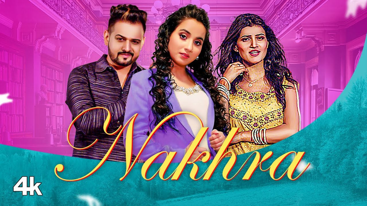 Renuka Panwar: Nakhra (FullVideo) Mandeep Rana | Kaka Films | New Haryanvi Songs Haryanavi 2021