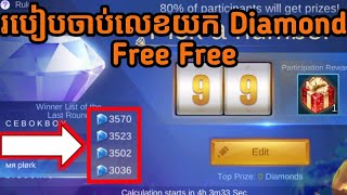 Diamond Free Freemobile legend khmerMPS Gaming