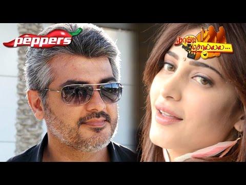 Tamil Movie Gossip - Samantha Beaten By Shruti Hasan for Ajith's Next Movie