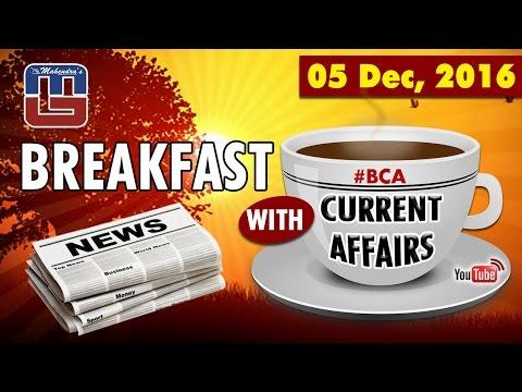 #bca | Breakfast With Current Affairs Video | 5 Dec 2016 | Bilingual
