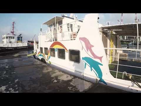 Shipyard Imabari City, Ehime prefecture, Japan