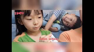 8살 뷰티유튜버의 솔직한 올리브영 틴트후기❤((에뛰드,…