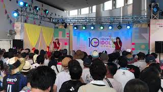 2019年8月2日に行われたTOKYO IDOL FESTIVAL2019のFUJIYOKO STAGEのダイ...